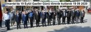 Dinar'da 19 Eylül Gaziler Günü törenle kutlandı 19 09 2020